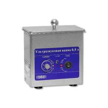 Ультразвуковая мойка 0.5 литра Сапфир