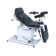 Кровать-кресло гинекологическая DELIVERY BED
