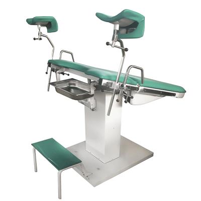 Кресло гинекологическое КГ01 Лотис-1