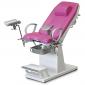 Кресло гинекологическое МЕДИН КГМ-4